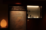 All About Whisky - Ambiente 02